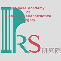 Chinese Academy of Plastic & Reconstructive Surgery ( CPRS)